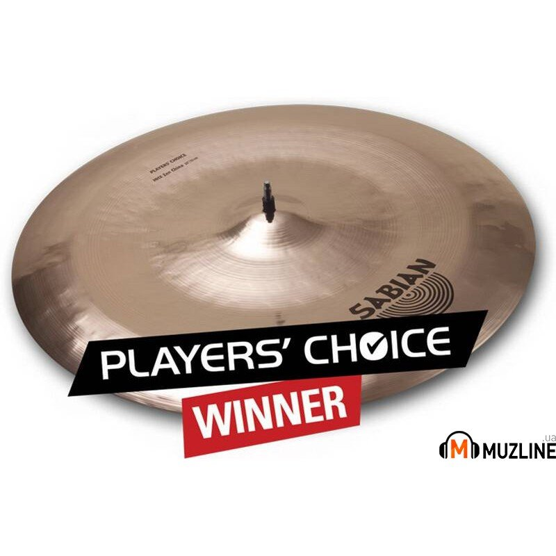 "Sabian 20"" HHX Zen China"