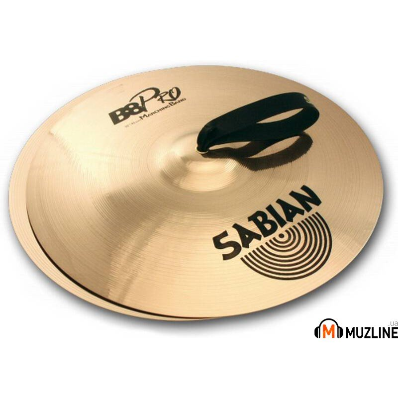 "Sabian 18"" B8 Pro Marching Band Brilliant"