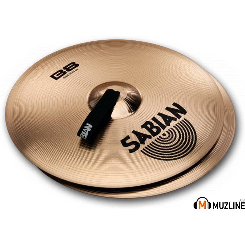 "Sabian 18"" B8 Marching Band"