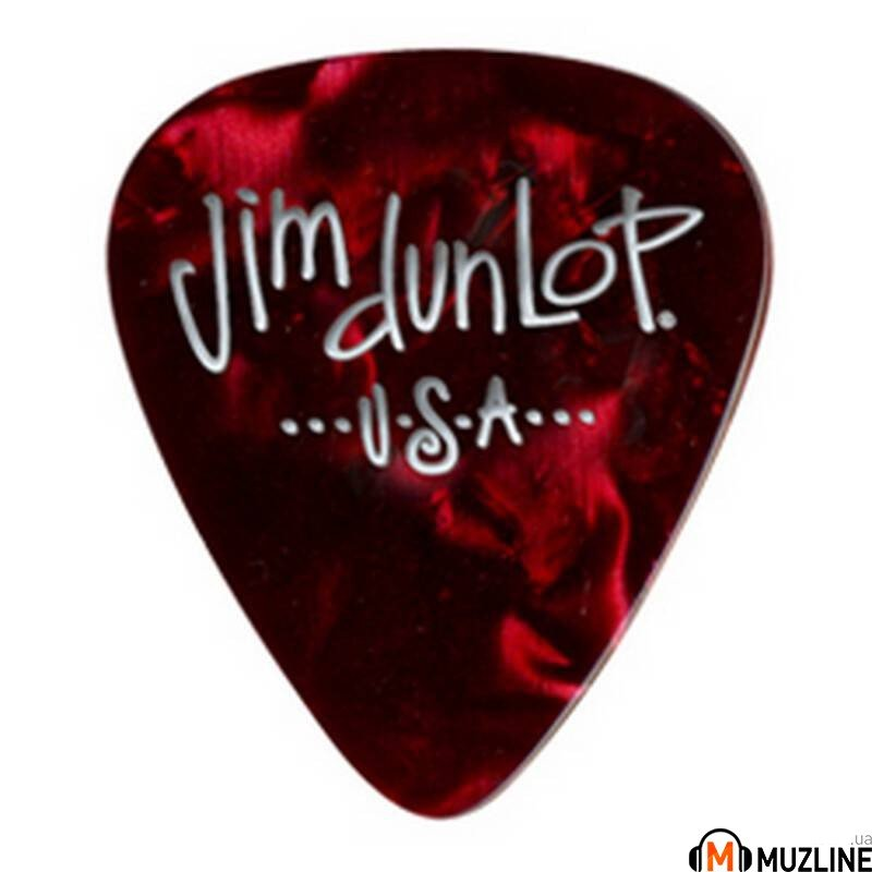 Dunlop 483P09HV Genuine Celluloid Red Pearloid Heavy