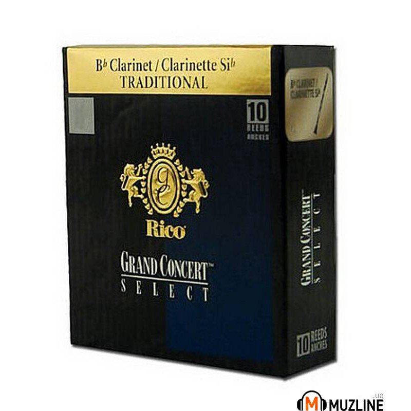 Трость Rico Grand Concert Select - Bb Clarinet #2.5 - 10 box