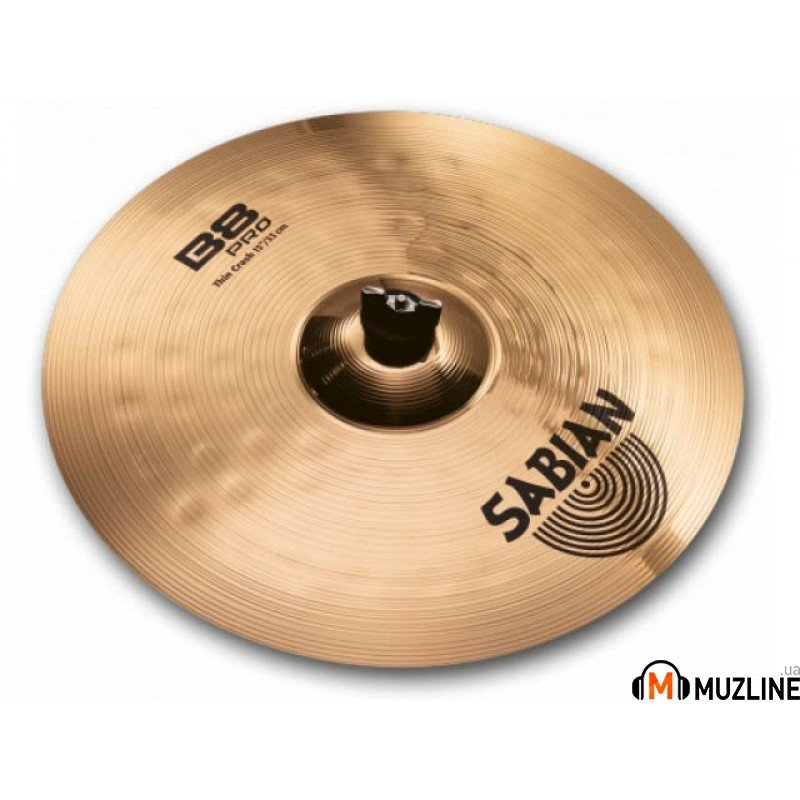 "Crash Sabian 13"" B8 PRO New Thin Crash Brilliant"