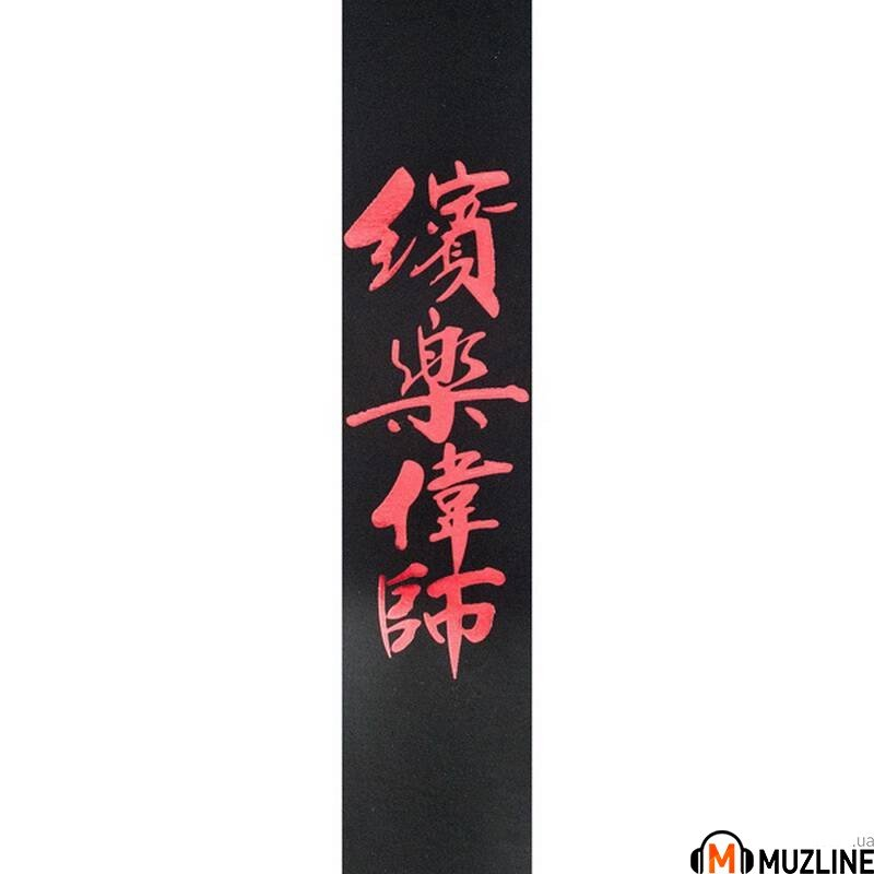 Planet Waves PW25LCHN Icon Collection Guitar Strap, Chinese Script