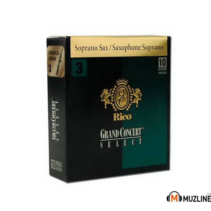 Трость Rico Grand Concert Select - Soprano Sax #2.5 - 10 Box
