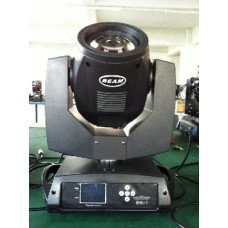 Голова City Light CS-B200 Beam 200W